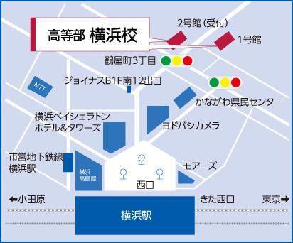 da_yokohama_412x342.jpg
